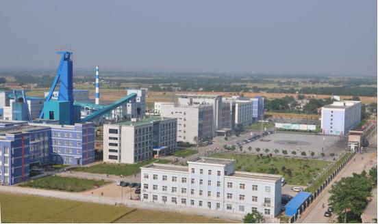 河南省新鄭煤電有限責任公司 趙家寨煤礦西翼深部立井工程環境影響報告書