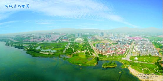 平顶山市新城区规划环评项目
