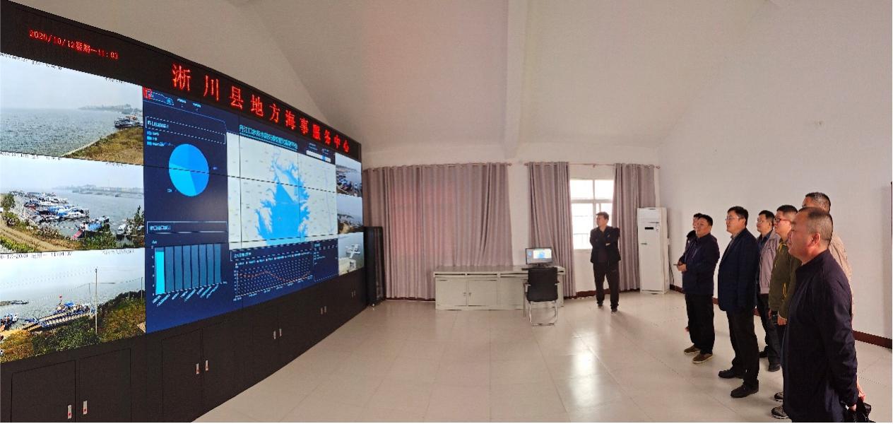 厅航务局领导考察公司承接的丹江口水库厅航务局领导考察公司承接的丹江口水库