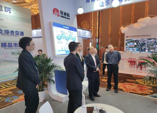 公司应邀参展2020世界交通运输大会