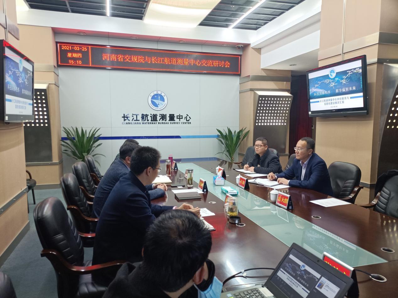 工程测绘与地理信息研究院拜访武汉大学遥感信息工程学院与长江航道测量中心