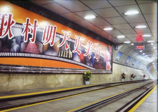 义马煤业集团耿村矿井设计